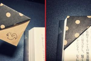 origami-bookmark-top